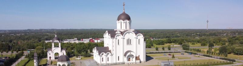 Lasnamäe Church and Tallinn City Hall