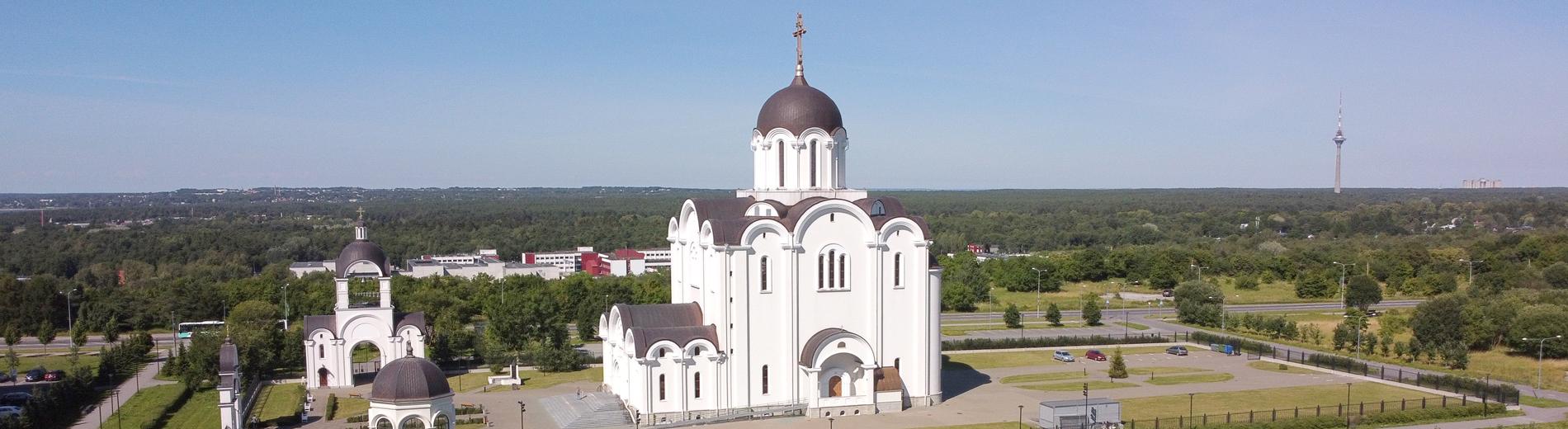 Lasnamäe kirik ja linnahall